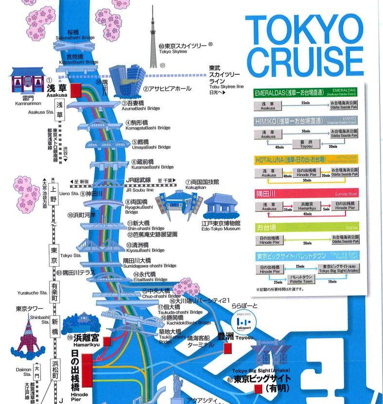 TOKYOクルーズ・運航ルート