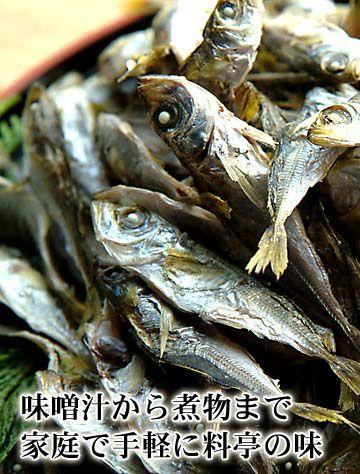 出汁を取った雑魚も、みんな食べてしまいます