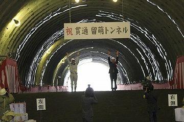 トンネルを掘るようなもの