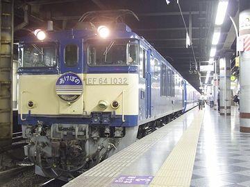 『上野』から『青森』まで行く寝台特急