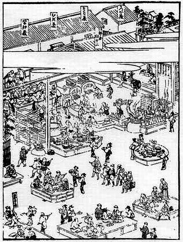 蕎麦倉、醤油倉、鰹節倉