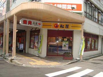 松屋新潟駅前店