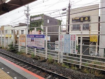 『京成高砂駅』で撮った