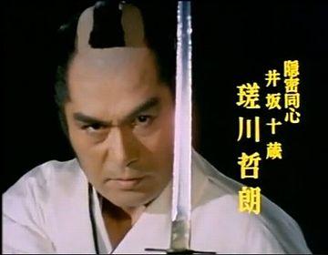 わたしは、井坂十蔵のファンでした
