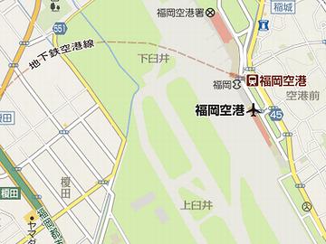 地下鉄が乗り入れる福岡空港