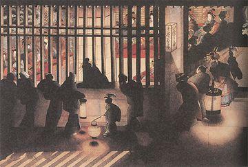葛飾応為『吉原格子先之図』