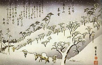 安藤広重『江戸近郊八景「飛鳥山暮雪」』