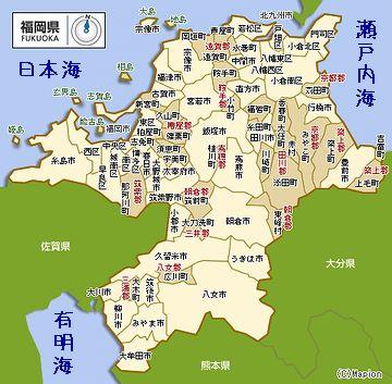 柳川市、みやま市、大牟田市は、有明海に面してます