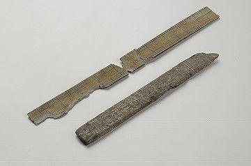 こちらは、平城京(710~784)跡から出土したものさし