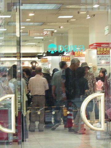 大和新潟店・最終日の混雑