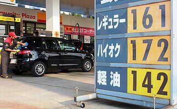 最近、ほんとに高いですよね。わたしのパッソは、年に3回くらいしか給油しないのですが、ガソリンを入れた月は財布が苦しくなります。