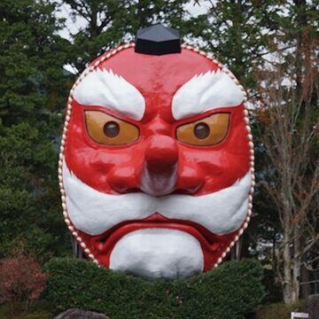 日本一の大天狗面