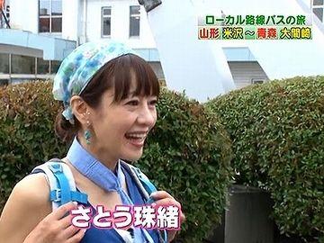さとう珠緒さん、この撮影時は40歳
