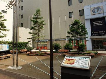 跡地に作られた、『柾谷小路ゆうあい公園』