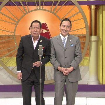 2012年2月『バラエティー生活笑百科(NHK)』出演時