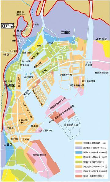 昔は、江戸城のすぐ前まで海