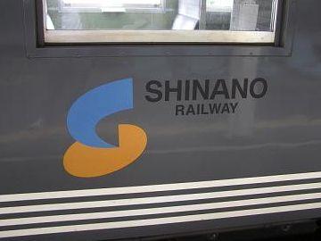 第三セクターの『しなの鉄道』に経営移管されたわけ