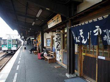 徳島駅の立ち食いそば。ありました!