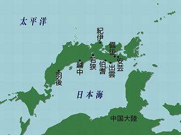 昔は、日本海側が表日本だった