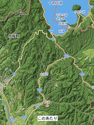 秋田県鹿角郡の草木(くさぎ)村