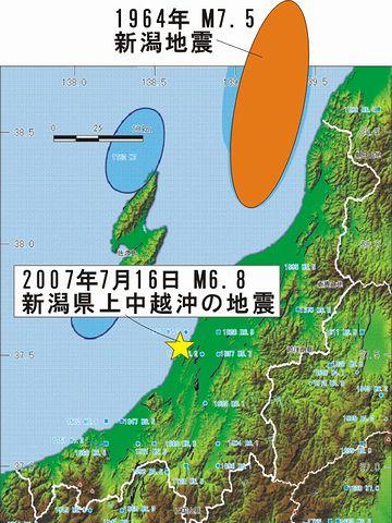 震源は、新潟県の北部、粟島沖