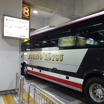 『越後交通』の高速バス