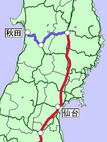 秋田~仙台