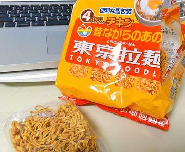 わたしは、小袋に入った『東京拉麺』というのを使ってます