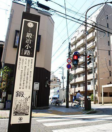 新潟市内には、こんな名前の小路もあります