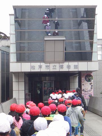 松戸市内の小学生が、社会科授業で見学に来る