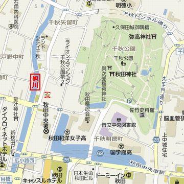 千秋公園は、旭川の東側
