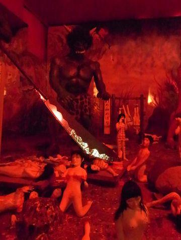「地獄極楽めぐり」という施設