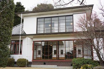 『前川國男邸』の向かって左隣にある『小出邸』のようです