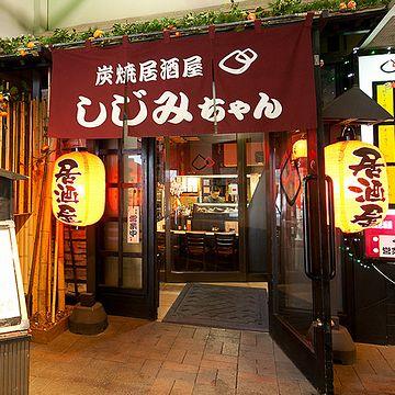 札幌にあります