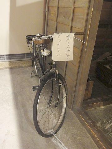 奥に自転車