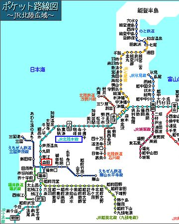 北陸本線『森田駅』