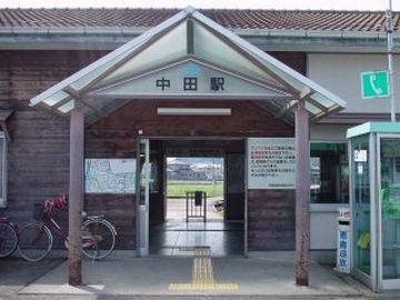 『中田(ちゅうでん)駅』の自動改札機。明らかに、無いっぽいです。
