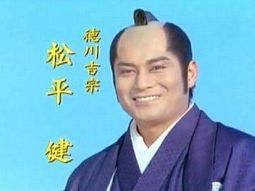 『暴れん坊将軍』ってのが、まさしく、大岡忠相を抜擢した、徳川吉宗よ