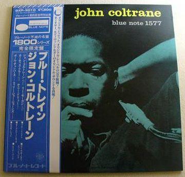 ジャズ界の巨人(1926─1967)