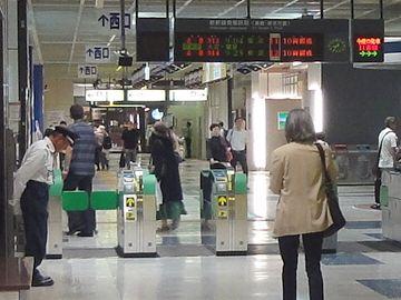 新幹線の改札口