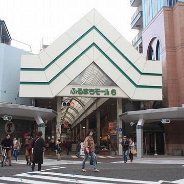 古町通(ふるまちどおり)