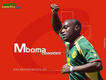 『Mboma』ですね