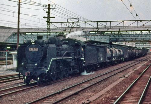 C58貨物