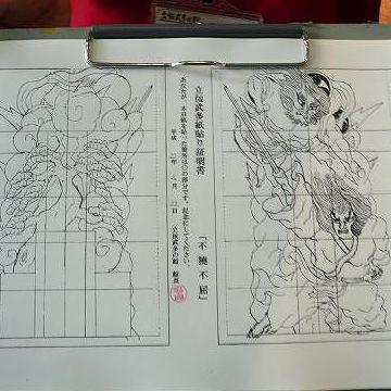 図面に、自分が作業した部分を示した証明書も発行されるそうです