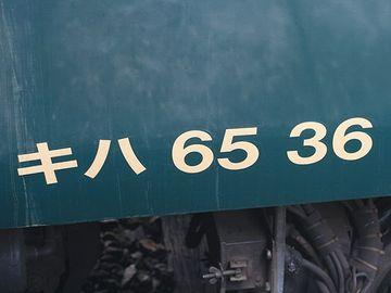 列車の記号なんか、よく覚えましたからね