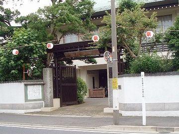 現在の『一月寺』