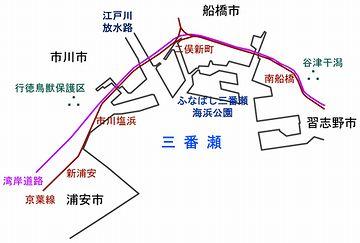 三番瀬は、東京湾奥部最大の面積を誇る干潟です