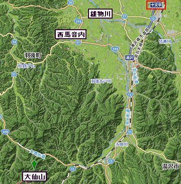 雄物川の源流は、出羽山地の大仙山