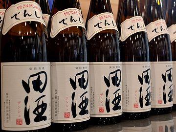 """""""田んぼの酒""""と書いて、『田酒』です"""