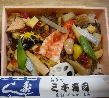 小腹抑えには、チラシ寿司がピッタリ